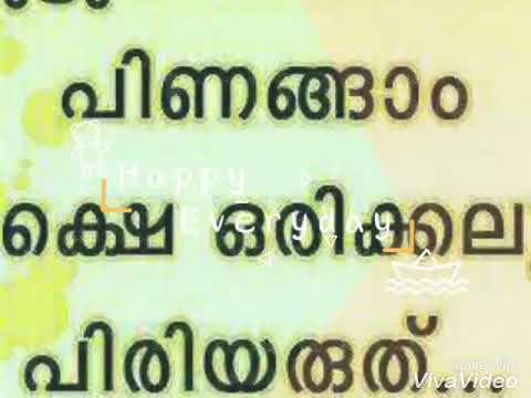 Malayalam Whatsapp Status In Chunk Friend Youtube