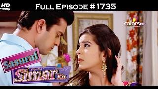 Sasural Simar Ka - 9th February 2017 - ससुराल सिमर का - Full Episode (HD)
