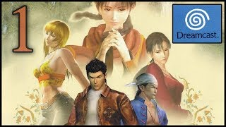 Shenmue II Playthrough Part 1 | Mr357 (Japanese)