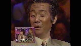SMAP×SMAPコント スマリオネア ゲスト解答者:稲垣吾郎.