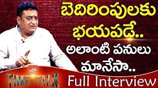 Comedian Prudhviraj Exclusive Interview   30 Ye...