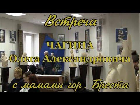 Формирование и развитие ребёнка и его мозга (Чагин Олег Александрович и Розбаш Аркадий Якимович)
