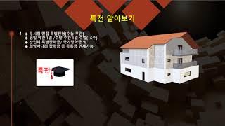호원대 안양학습관 / …