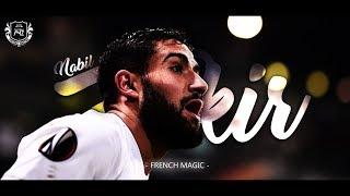 Nabil Fekir 2018 | French Magic | 17/18 // HD