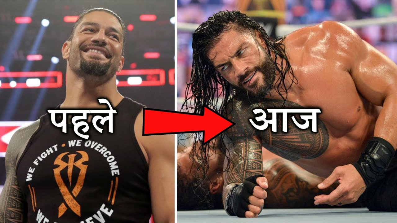Download 5 Shocking CHANGES in ROMAN REIGNS. Why ROMAN REIGNS looks so Different ?