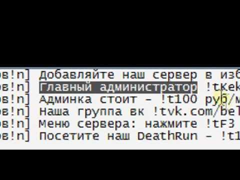 """Обзор плагина """"ad_manager"""" от BelGames.ru"""