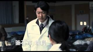 2011年の東日本大震災で被災した岩手県釜石市の遺体安置所を題材とした...