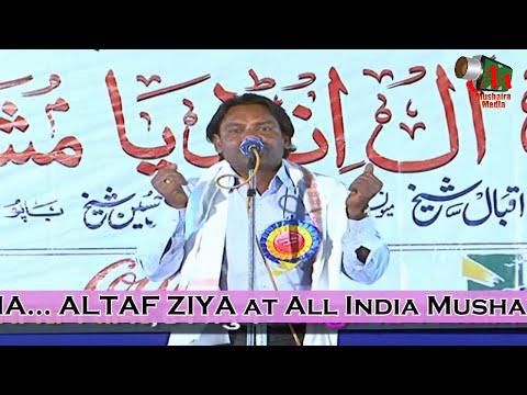 Altaf Ziya at SuperHit Mushaira, Ahmedabad, 12/02/2011, Mushaira Media