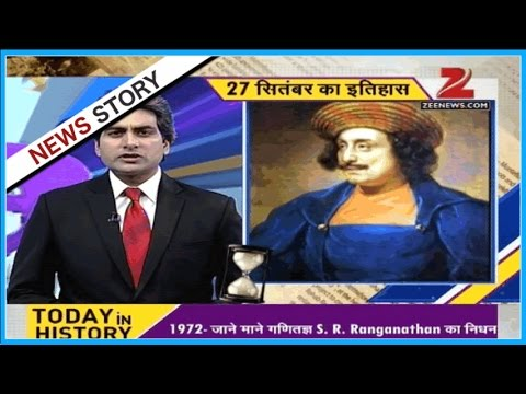 DNA: Today in History, 27th September, 2016