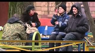 Женский Алкоголизм или 8 Марта. (документальный фильм)