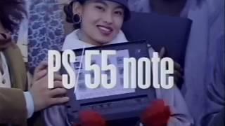 A4サイズDOS/Vノートパソコン.