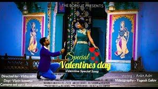 Aaj Din Valentine Da | Feat. Ninja (Remake) | Teaser | Valentine day song | DIL || NINJA
