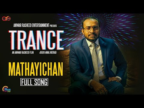 Trance Malayalam Movie | Mathayichan Song | Fahadh Faasil,Soubin Shahir