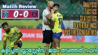Kerala Blasters vs Odisha FC match Review (Malayalam)
