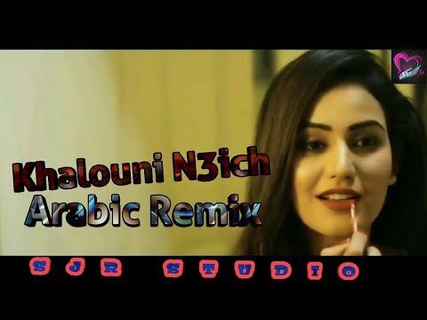 Khalouni N3ich   Arabic Remix