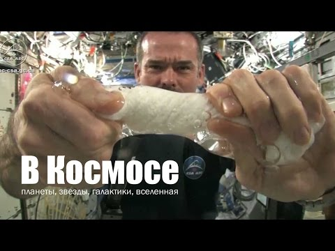 Видео, В Космосе - Что произойдт если выжать мокрое полотенце - Эскперименты