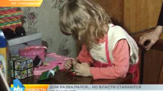 видео Не строй самострой !г.Краснодар ул.Маяковского,121.
