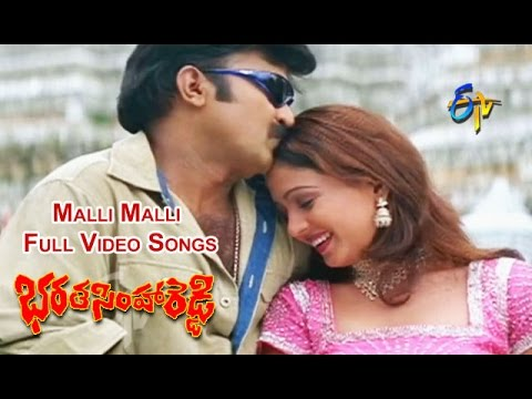 Malli Malli Full Video Songs | Bharatasimha Reddy | Rajasekhar | Meena | ETV Cinema