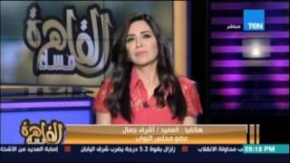 العميد اشرف جمال النائب بالمنيا : نطالب بتغيير المحافظ والقيادات الامنية لعلاج احداث المنيا