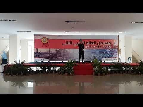 Laskar Pelangi Juara 1 Lomba Nyanyi Bahasa Arab Tingkat Nasional Suara Yang Merdu