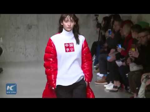 Chinese brands showcase at NYFW