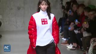 Chinese brands showcase at NYFW