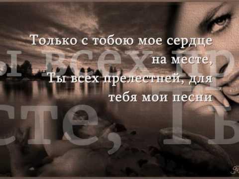 Джиган ft. Анна Седокова - Холодное сердце