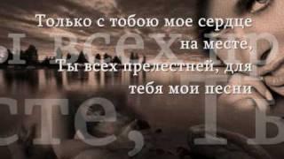 Джиган Ft Анна Седокова Холодное сердце