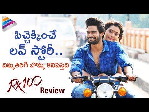 RX 100 Movie Review | Kartikeya | Payal Rajput | #RX100 Telugu Movie | Telugu FilmNagar