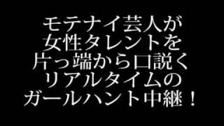 DMMライブトーク「B-タッチGO!GO!」 「ガチンコKDK!」のC...