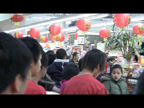 ***EXCLUSIVE FOOTAGE**** Jing Wo At T&T For CNY 2011