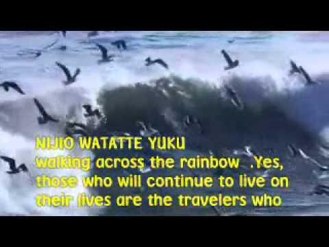 seagull 2 by mayumi itsuwa xvid