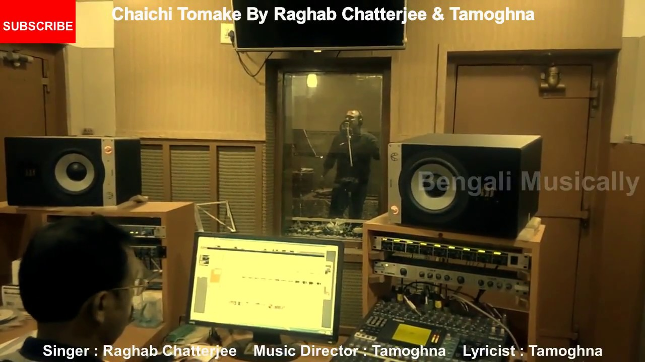 Click to Watch > Chaichi Tomake | Raghab Chatterjee Ft