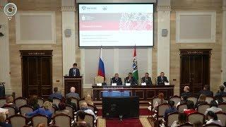 Урок толерантности. Обучающий семинар по национальной политике стартовал в Новосибирске