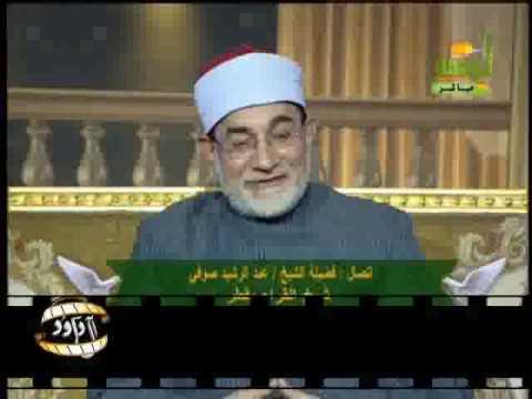 sh abdulrashid ali sufi     عبدالرشيد صوفي
