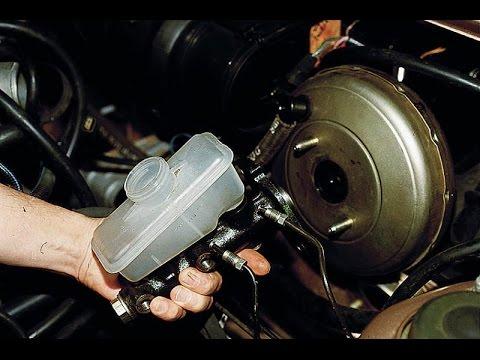 Как снять ГТЦ тормозной системы. ВАЗ 2110-2112.