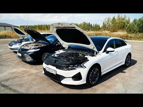 КIA K5 против Toyota Camry и Superb.Сравнительный тест-драйв.Anton Avtoman.