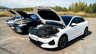 КIA K5 2020 против Toyota Camry и Superb