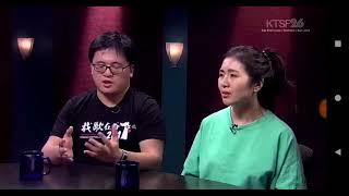 "KTSF《有话要说》栏目:2018""载歌在谷""春晚采访 1-26-2018"