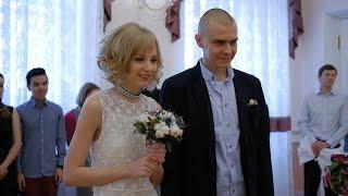 Свадьба в Томске.  Всеволод и Галина. Регистрация в ЗАГСе.