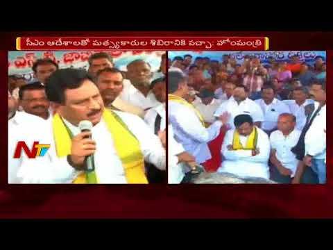 Deputy CM Chinarajappa Visits Fishermen Deeksha Spot in Vizag || NTV