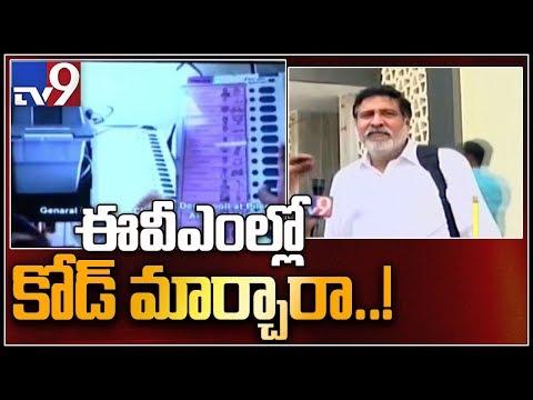 EVMs technical expert Hari Prasad speaks to media over errors in VVPATs - TV9