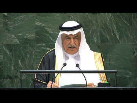 🇸🇦 Saudi Arabia - Minister For Foreign Affairs Addresses General Debate, 74th Session