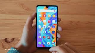 Почему не стоит покупать Huawei p30 lite?