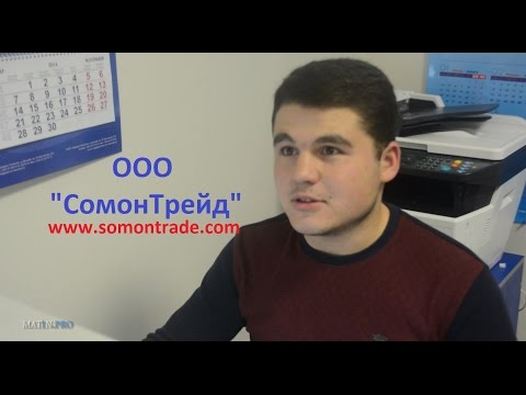 СомонТрейд - продажа авиабилетов в Санкт-Петербурге.