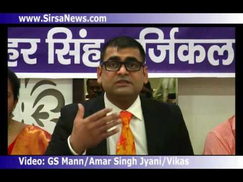 Dr Vinay Kumar Poonia Explains about Bariatric Surgery at MOHAR SINGH SURGICAL HOSPITAL