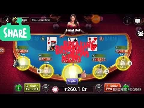 """Andar bhar all win big card """"b"""" trick teen patti gold"""