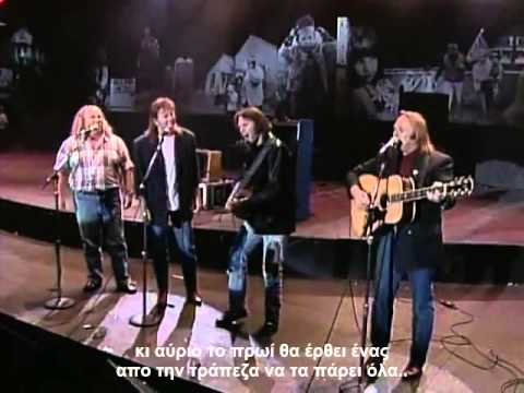 Crosby, Stills, Nash and Young - This Old House (Greek subtitles) WEA