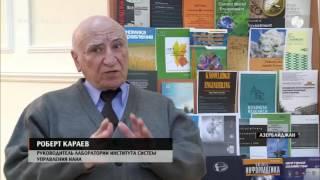 В Азербайджане когнитивные технологии будут применять при анализе госбюджета