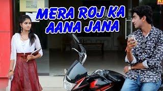 1Latest Haryanvi Song || Mera Roj Ka Aana Jana || 2016 Hit Song || Devansh khinchi || NDJ Music